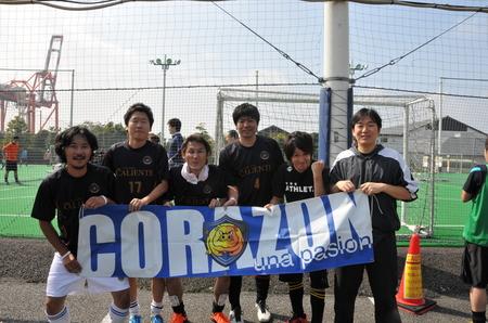 6位:FC CALIENTE.JPG