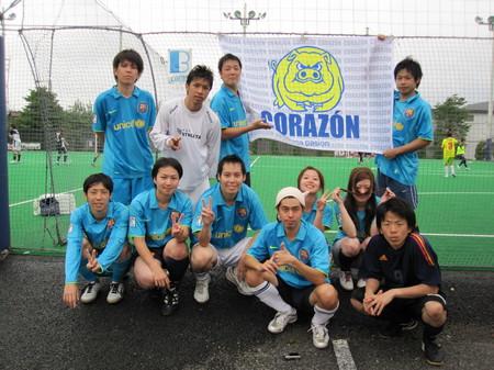 B-1@BB.FC.jpg